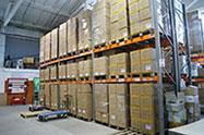 производственно-складское помещение 150 руб/ м? в месяц