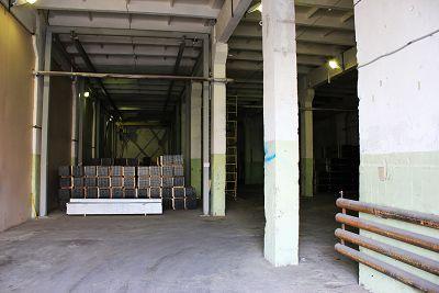производственное помещение в Московском области